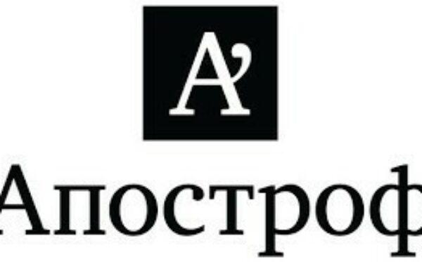 Savchenko: ODF ma doświadczenie w uwalnianiu więźniów politycznych