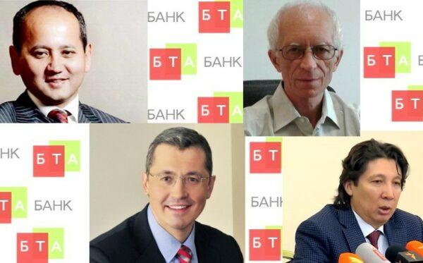 Raport: Kazachstan ściga byłych głównych menedżerów Banku BTA, aby uzyskać zeznania przeciwko Mukhtarowi Ablyazovowi