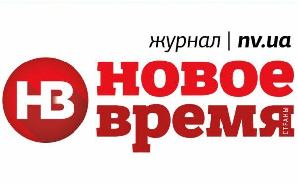 Novoe Vremya: Ukraińska pułapka na uchodźców politycznych