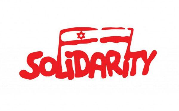 Fundacja Otwarty Dialog wśród sygnatariuszy listu otwartego do Żydów