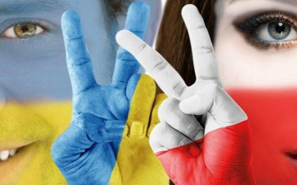 Wieczna przyjaźń – вічна дружба. Zapraszamy na Dzień Solidarności Polsko-Ukraińskiej