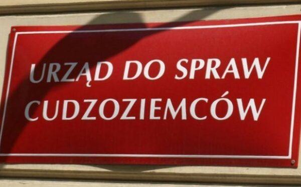 Urząd ds. Cudzoziemców ponownie odmawia wykreślenia Lyudmyly Kozlovskiej z SIS