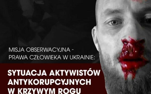 Misja obserwacyjna – prawa człowieka w Ukrainie: Sytuacja aktywistów antykorupcyjnych w Krzywym Rogu