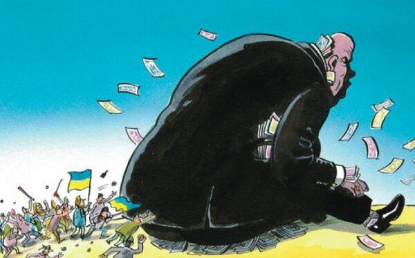 Reformy na Ukrainie