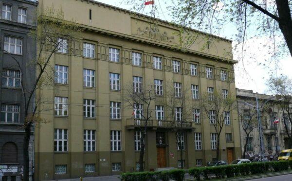 Wniosek o wyłączenie Naczelnika Urzędu Celno-Skarbowego w Łodzi
