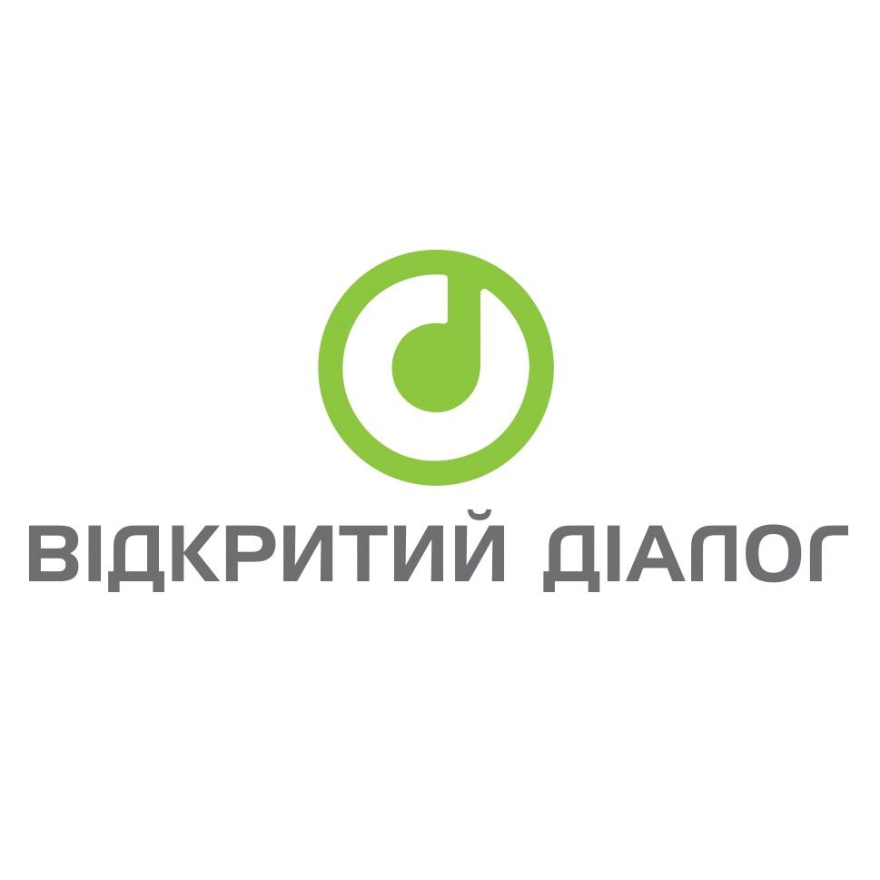 Заява щодо неприпустимості політичного тиску на розслідування нападів на громадського активіста Сергія Стерненка