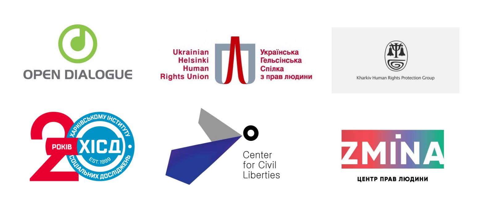 Statement by Ukrainian human rights defenders on the case of Zhanara Akhmetova