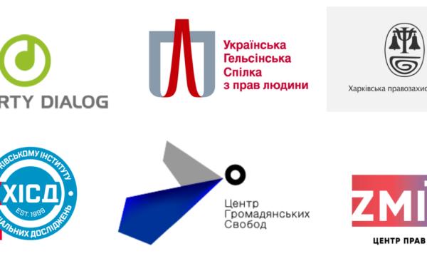 Oświadczenie ukraińskich obrońców praw człowieka w sprawie Zhanary Akhmetowej