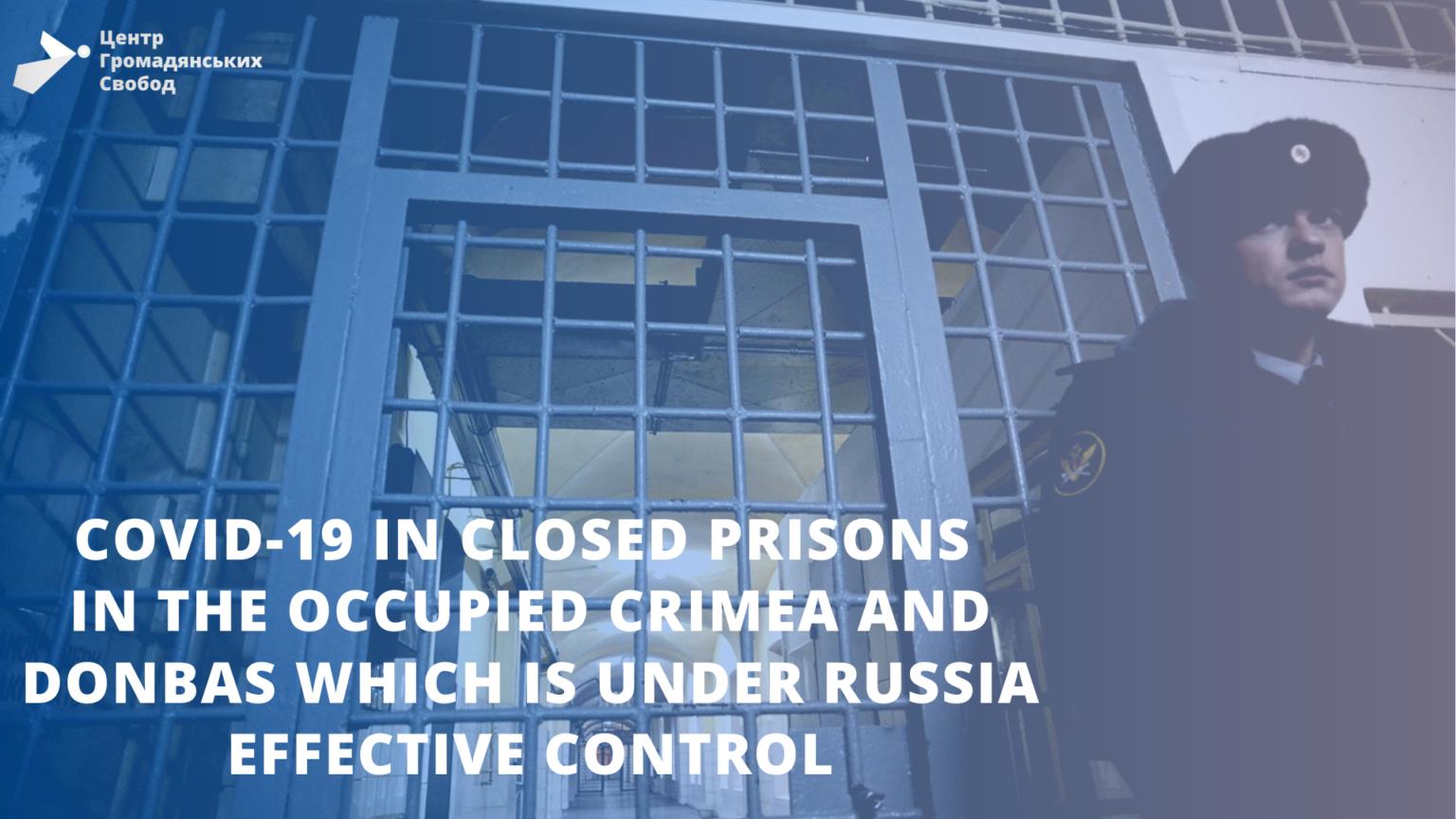 Oświadczenie w sprawie COVID-19 w miejscach pozbawienia wolności na okupowanym przez Rosję Krymie i w kontrolowanym przez Rosję Donbasie