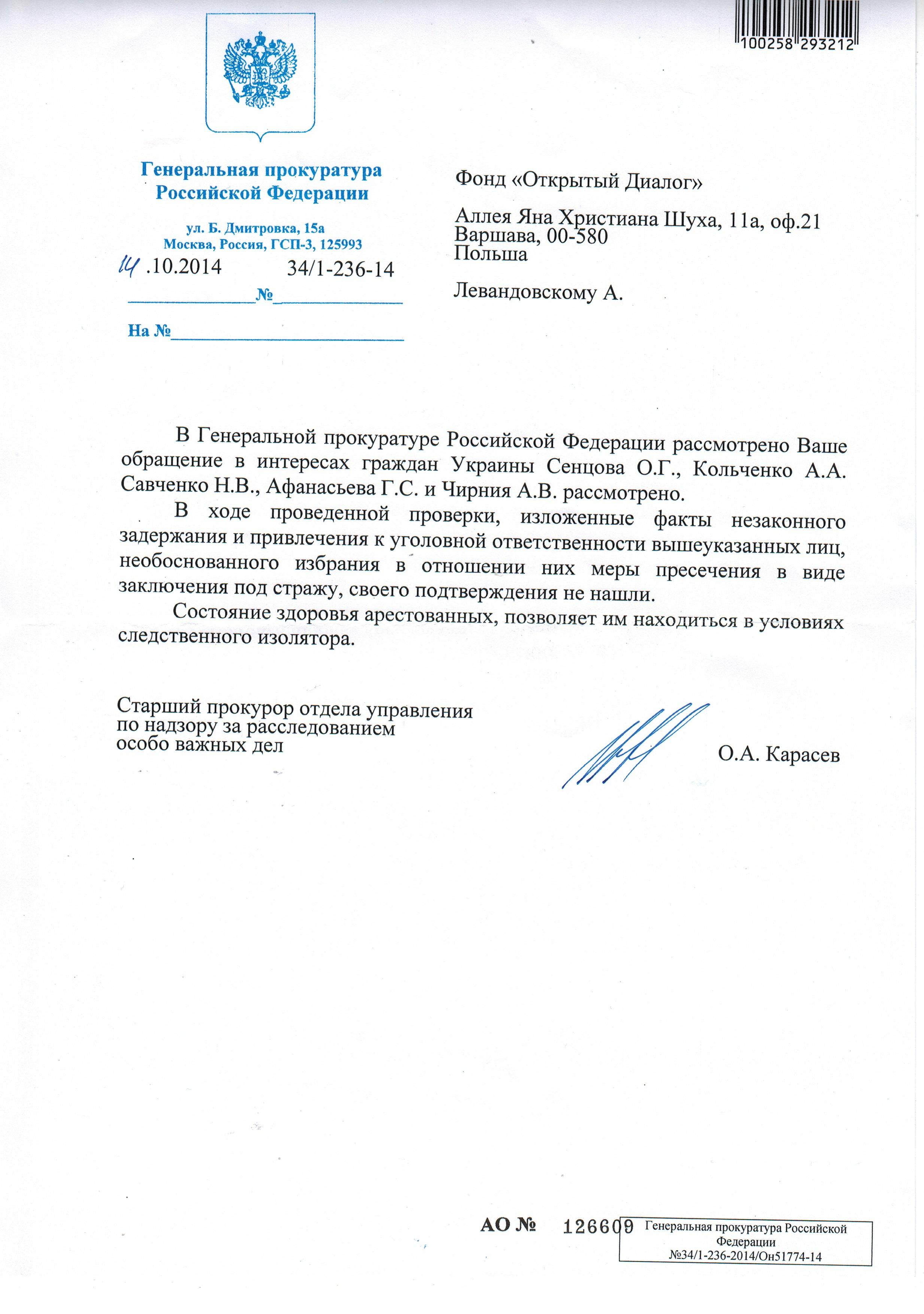 Odpowiedź władz rosyjskich skierowana do ODF