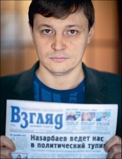 Igor Vinyavskiy